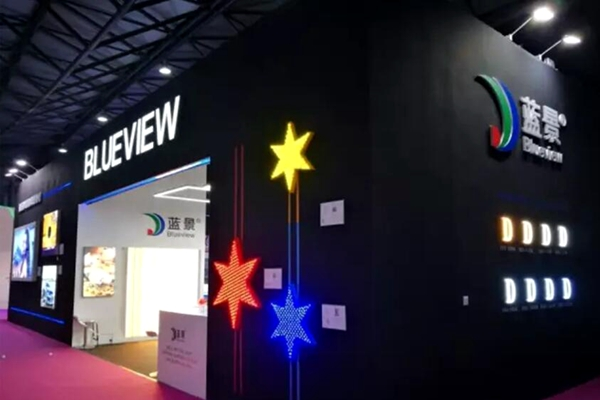 Blueview Launched 3D Dynamic Light Box Technology