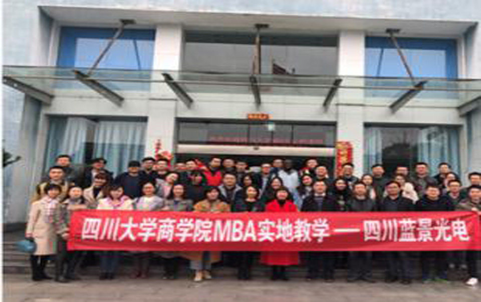 The marketing class of 2017 in sichuan university successfully completed field teaching in Blueview EIec-optic Tech Co., Ltd[Rep