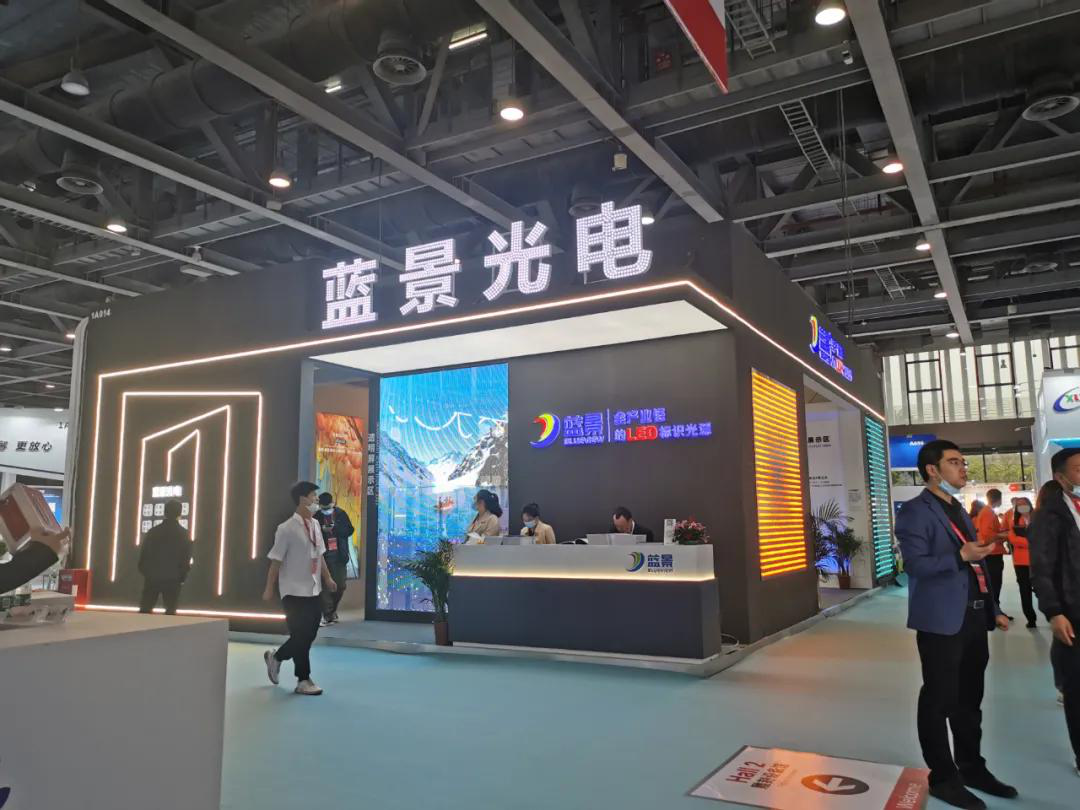 A new departure, Blueview Guangzhou DPES Exhibition
