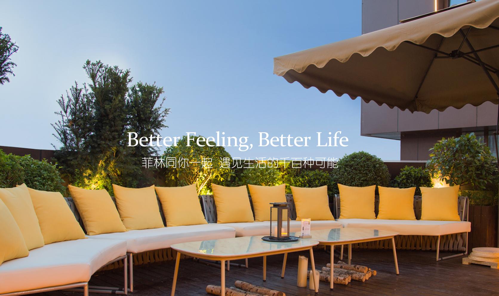 Blueview LED Strip Lighting Application Case – Feeling Hotel