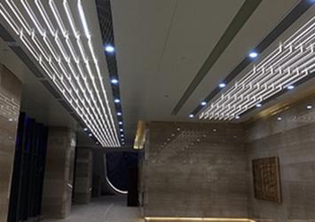 commercial linear lighting
