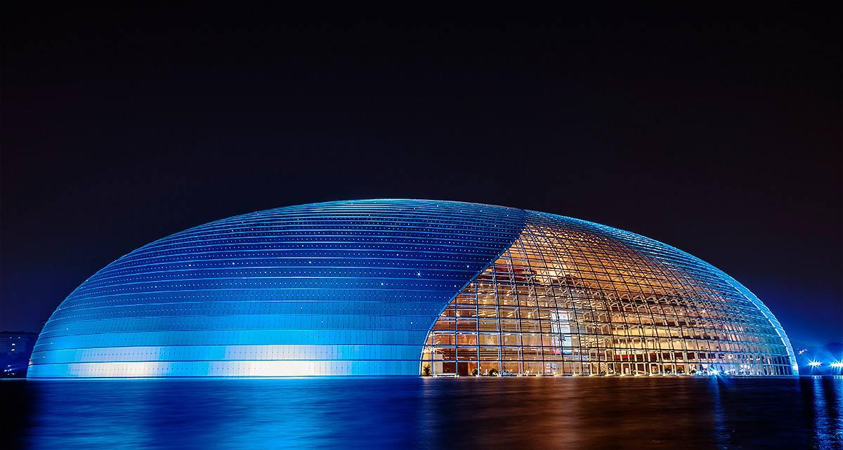 China Performing Arts center